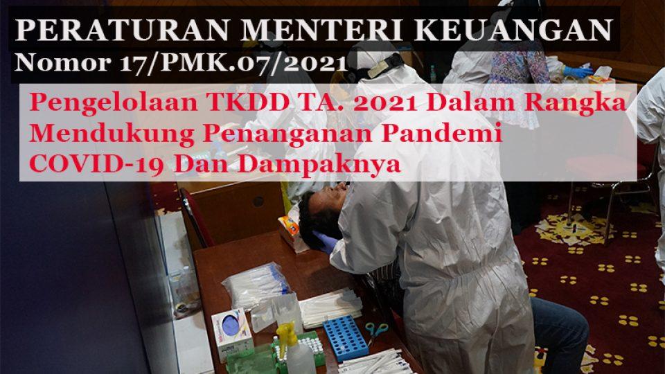 PMK17
